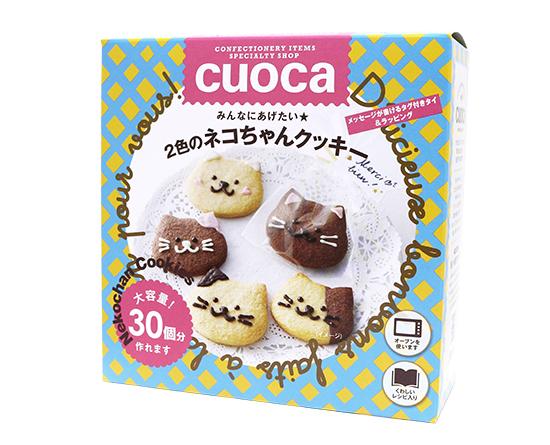 cuoca 2色のネコちゃんクッキー / 1セット