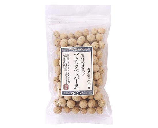 富澤の豆菓子 ブラックペッパー豆 / 100g