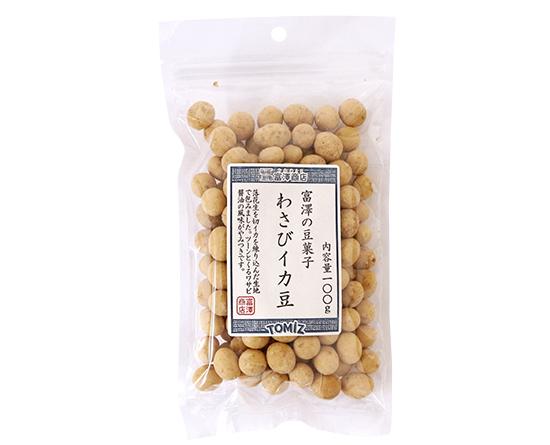 富澤の豆菓子 わさびイカ豆 / 100g