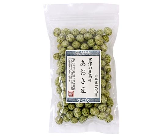 富澤の豆菓子 あおさ豆 / 100g