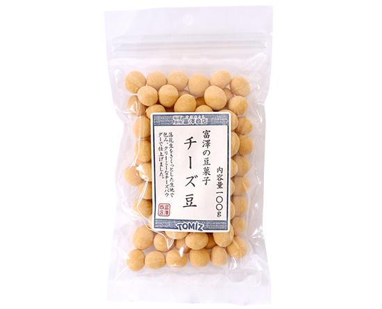 富澤の豆菓子 チーズ豆 / 100g