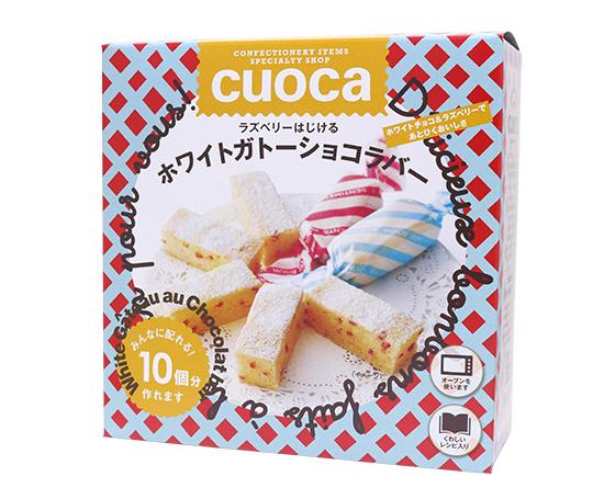 cuoca ホワイトガトーショコラバー / 1セット