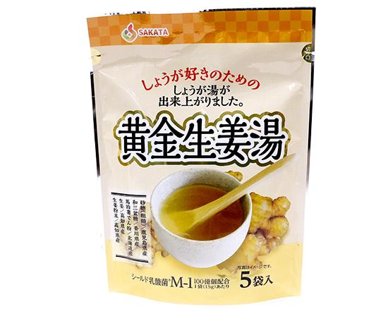 黄金生姜湯 / 75g(15g×5袋)