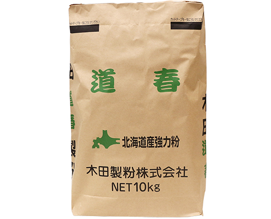 道春(春よ恋100%)(木田製粉) / 10kg