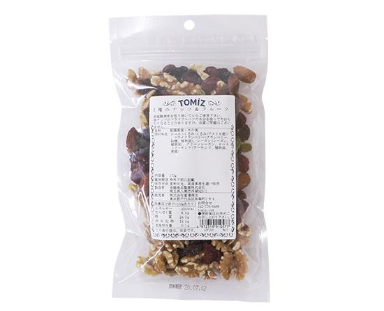 5種のナッツ&フルーツ / 173g
