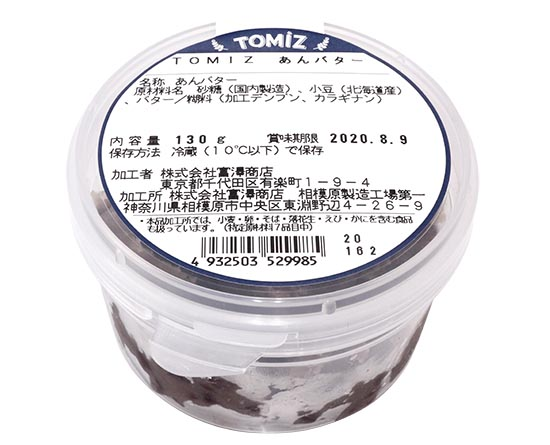 TOMIZ あんバター / 130g