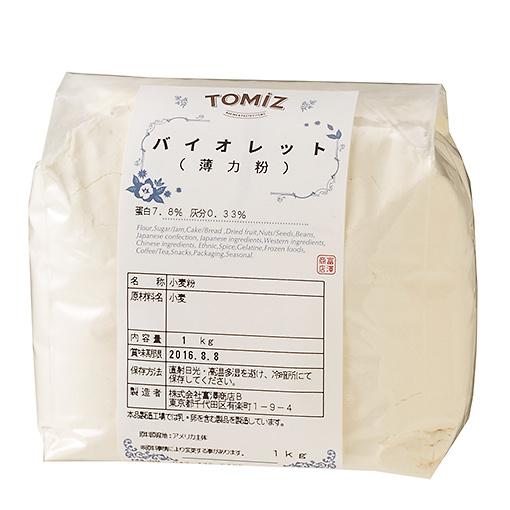 バイオレット(日清製粉) / 1kg