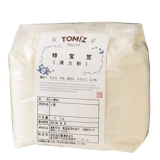 特宝笠(増田製粉) / 1kg