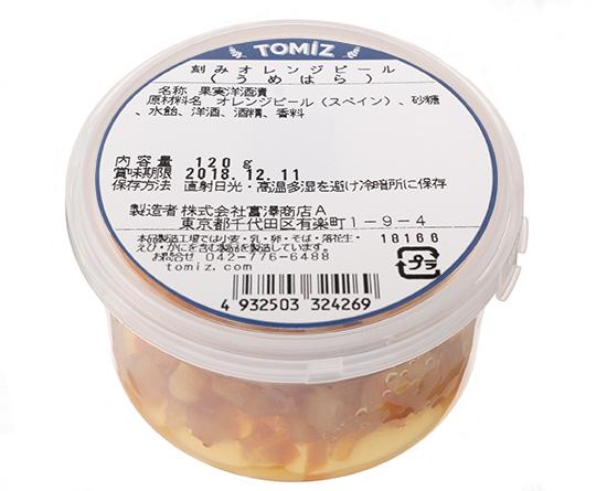うめはら 刻みオレンジピール / 120g