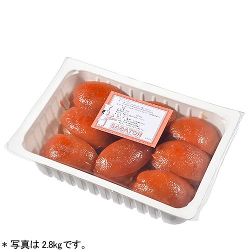 サバトン オレンジクォーター / 2.8kg