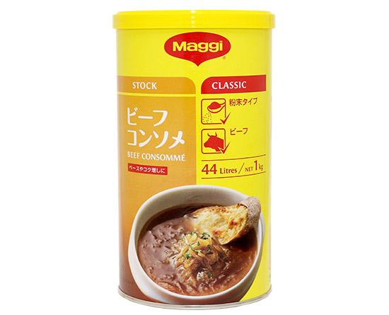 マギー ビーフコンソメ(粉末) / 1kg