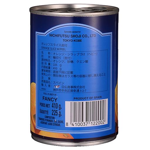 ビデカ オレンジスライス皮付 / 410g