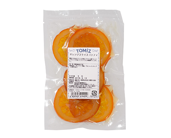 オレンジスライスコンフィ / 5枚入
