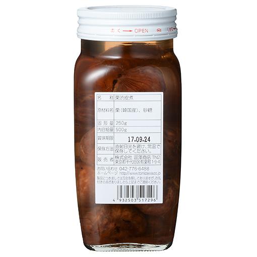 栗渋皮煮 (中瓶) / 500g