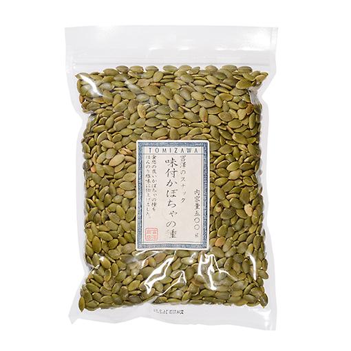 富澤のスナック 味付かぼちゃの種 / 500g