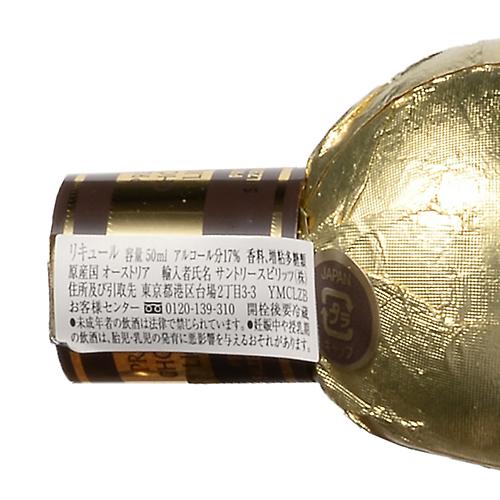 モーツァルト チョコレートクリーム リキュール / 50ml