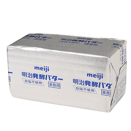 発酵無塩バター(常温)