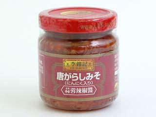 李錦記 唐がらしみそ(にんにく入り) / 90g