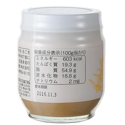 マコト クリーム状ごま(ねりごま白) / 180g