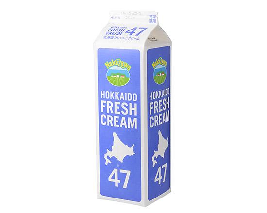 中沢 北海道フレッシュクリーム(47%) / 1000ml