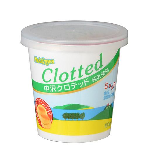 中沢 クロテッドクリーム / 100g