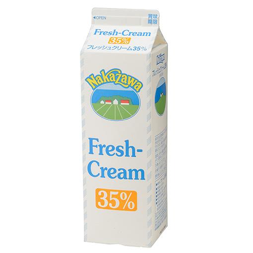 中沢 フレッシュクリーム35% / 1000ml