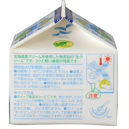中沢 フレッシュクリーム36% / 200ml