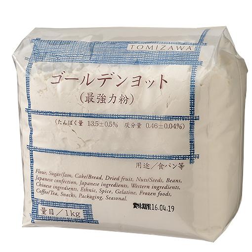 ゴールデンヨット(日本製粉) / 1kg