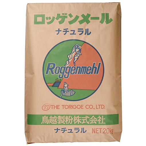 ライ麦粉(鳥越製粉) / 20kg