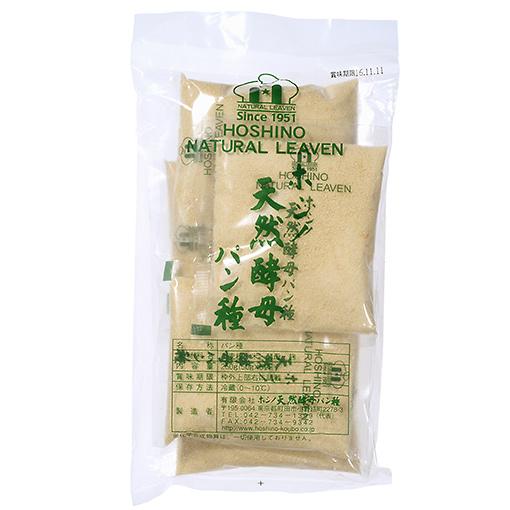 ホシノ酵母(作り方レシピ※ID20200908150611)