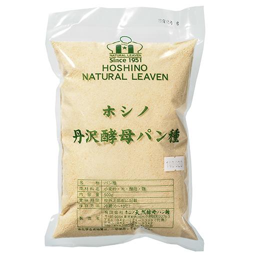 ホシノ 丹沢酵母パン種 生種