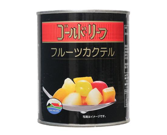 フルーツカクテル缶詰のシロップ