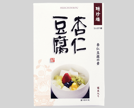 聘珍樓 杏仁豆腐の素 / 75g