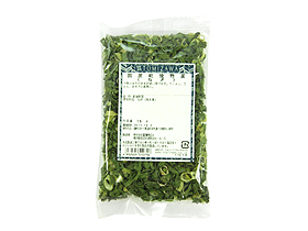 国産乾燥野菜(ねぎ)