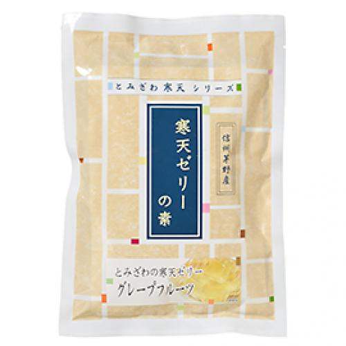 富澤寒天 ゼリーの素(グレープフルーツ) / 125g×2