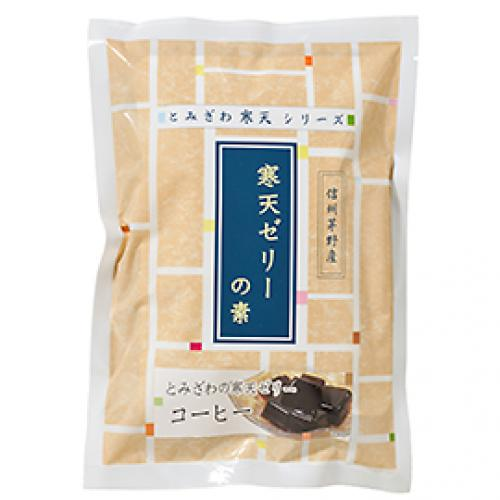 富澤寒天 ゼリーの素(コーヒー) / 125g×2