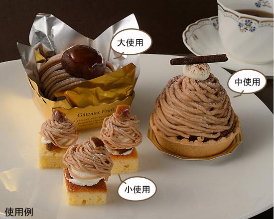 モンブラン口金 / 大×1コ
