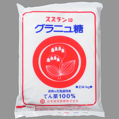 スズラン印 グラニュー糖(てん菜100%) / 1kg