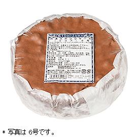 冷凍スポンジケーキ(ココア)5号 / 1個
