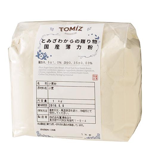 とみざわからの贈り物 薄力(日本製粉) / 1kg