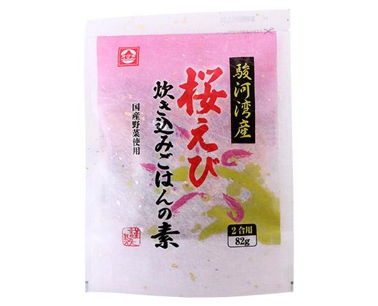 駿河湾産 桜えび炊き込みごはんの素 / 82g