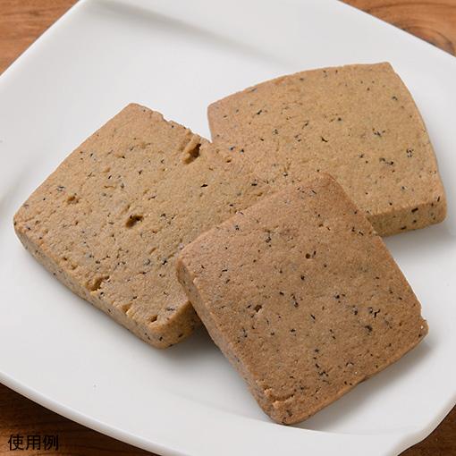 冷凍クッキー 紅茶 / 1個
