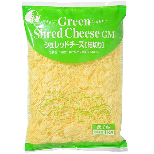 グリーンシュレッドチーズ / 1kg