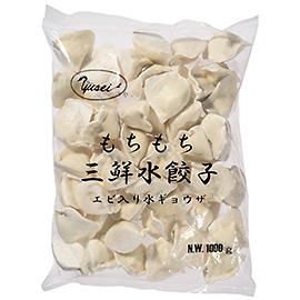 三鮮水餃子(もちもちエビ入り水餃子) / 1000g(約50個)