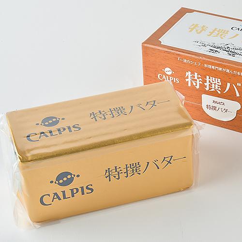 カルピス 特撰バター(有塩) / 450g