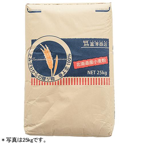 とみざわからの贈り物(春よ恋100%) / 25kg