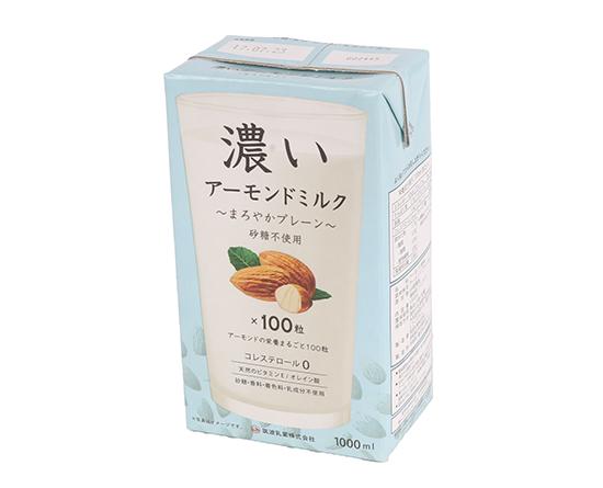 濃いアーモンドミルク(まろやかプレーン) / 1L
