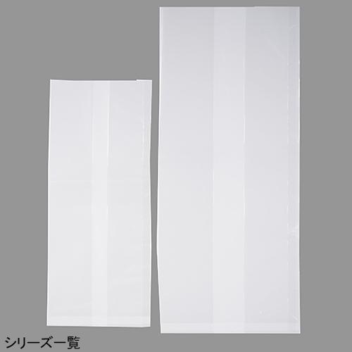 無地シフォンケーキ袋(大) / 5枚