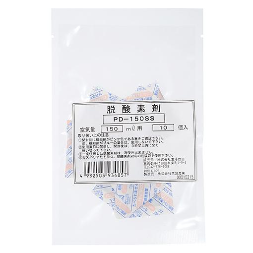 脱酸素剤PD-150SS / 10個