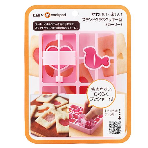 ステンドグラスクッキー型 ガーリー / 1セット
